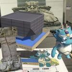 박물관 대표 유물 'AR'로 만나니 흥미진진