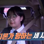 김성수 아내 , 보라색 좋아했다는 말에 반색 , 유리 눈에는 이슬이