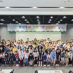 법제처, 서울대 글로벌공학센터서 제12기 어린이법제관 토론마당