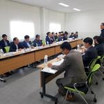 하남시, 감일지구 사업 추진 따른 기반시설 점검회의 개최