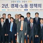 일자리 창출·소득분배 어렵다 문재인 정부 2년 '자성 목소리'