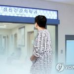 도립정신병원, 24時 응급체계로 운영 공공성 강화
