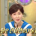 동지현 , 환상 심리극 주효 , 꿀노하우두고  견해차를