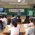 평택시, 오는 24일까지 초등생  270여명에 '유니버설디자인 현장체험'
