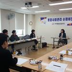 하남시, 동 담당자 등 30여명 참석 '통합사례 슈퍼비전'실시