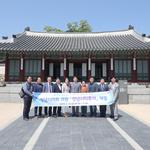 성남시의회,성남시티투어 참가해 문화·관광자원 효과적인 활용 방안 모색