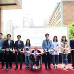 화성시, '동탄 청소년문화의집' 개소식