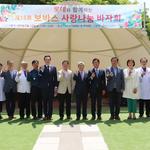 늘푸른의료재단 보바스기념병원, 제5회 보바스 사랑나눔 바자회 개최