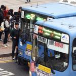 인천시-버스노조 임금 인상폭 저울질