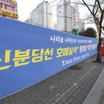 '신분당선 연장' 예타조사 대응 공동용역