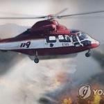 청주 야산서 불, 화염과 농연으로 곤혹 , 인근 시민들 불안