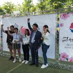 이천시,'청·빠·지 페스티벌' 성황리 마무리