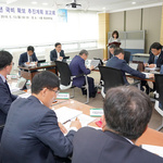 광주시, 2020년도 국비확보 추진계획 보고회 개최