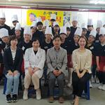 이천직업전문학교,'손만세' 개교식 갖고 사랑나눔 봉사활동