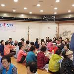 평택시 신평동 소재 '부자갈비'  노인 초청해 따뜻한 식사 대접