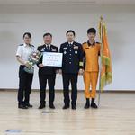 의왕소방서,  '2018년도 겨울철 소방안전'평가서 최우수 영예