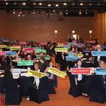 화성시,'화성습지 생태·환경 국제심포지엄' 개최