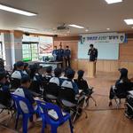 인천 연수서 찾아가는 또래지킴이 명예경찰소년단 발대식