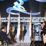 경기도 메달 18개 획득… 인천시 2관왕 세 명 배출