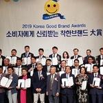 [2019 착한브랜드 대상] 동국대 전산원 학점은행제 교육부문 2년 연속 수상