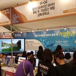 경복대 '2019 서울직업박람회'서  학생·교사 등에 가상공간 체험 행사