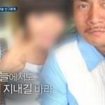 """쿨 김성수 아내, '아픈 손가락' 되어버려 눈시울이... """"보라색 취향"""" 말에"""