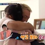 """쿨 김성수 아내, 살가운 이유 """"엄마의 정 그리워""""... 매니저 '닭 튀기기'도"""