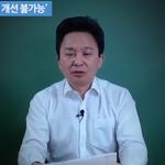 """원희룡 , 제주 제2공항 작심 토로 무소속 한계도 , """"국토부와 짬짜미 환경 아니다"""""""