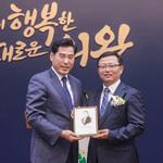 홍석호 의왕시 행안국장 '38년 공직 마무리' 명예퇴임식