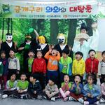 안산환경재단 '온마을자연학교' 활동 올해도 이어져