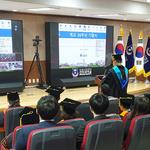 경동대학교, 학생 300여 명 등 참석 개교 38주년 기념식