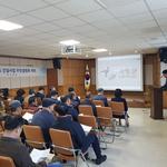 가평군, '광역도로 건설사업' 관철하기 위한 행보