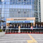 양주시,  '양주체육복지센터' 개관식 성황리 개최