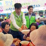 수원지검 평택지청, '사랑의 국수 나눔' 행사 개최