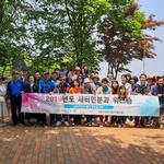 인천 남동구 지역사회보장협 16일 강화서 워크숍 개최