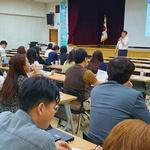 안양과천교육청 노무관리 담당 연수… 사례 중심 법령·규정 설명