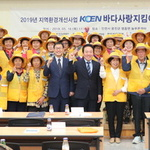 깨끗한 해안가 만들고 소득 올리고 영흥 농어민 50명 '바다지킴이' 되다