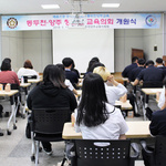 동두천양주교육청, 꿈·비전교육 활동 등 청소년교육의회 개원