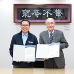 남양주시, 무의자문화재단과 '궁집' 기부채납 협약 체결