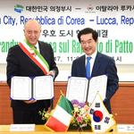 의정부시, 이탈리아 루카시와 우호도시 협약 체결