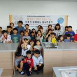 인천 서구 청소년수련관 '제5회 LOVE Family 요리 만들기 프로그램' 개최