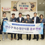인천 연수구  지역 생산식품 판로 개척사업 홍보 진행