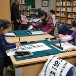 차별화된 교육…우리는 미래의 전통문화 파수꾼