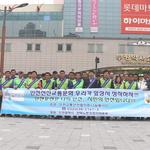 택시기사들 '선진 교통문화' 만들기 앞장