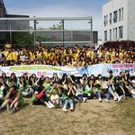 수원·화성·오산지역 청소년들 '역사적 연대' 화성행궁 돌며 환경 정화활동·문화재 투어