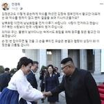 민경욱 김정숙 여사, '왜'냐는 질문 '반응 쏟아져'... 내달 '홍카콜라' 합동방송도