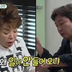 """탁재훈 잡는 김수미 '감탄' 쏟아내며 """"어머"""" 세대 뛰어넘은 우정"""