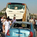 이집트대박물관 인근 폭발사건 수사 현장