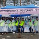NH농협 성남지부, 제8회 지구촌 축제서 모바일상품권 등  홍보