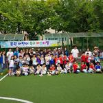 과천 문원동체육회, 총 44개 팀 참가 '문원어린이축구 페스티벌'